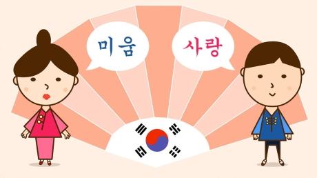 Bí quyết học từ vựng tiếng Hàn nhanh
