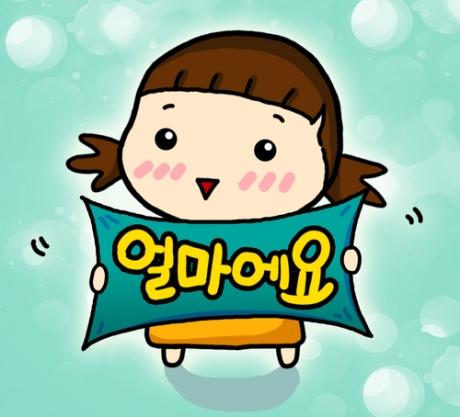 [Video] Học tiếng Hàn qua truyền hình bài 9: Giá bao nhiêu
