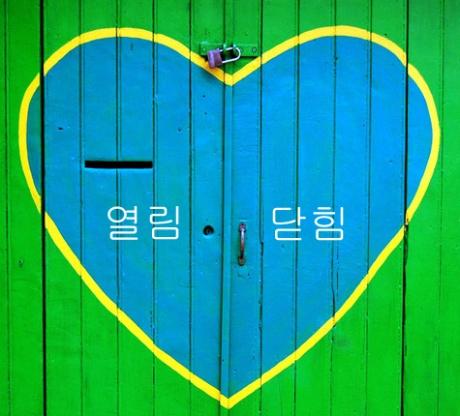 Bảng hiệu bẳng tiếng Hàn thông dụng