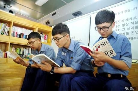 [Video] Học tiếng Hàn qua truyền hình bài 13: Đọc sách