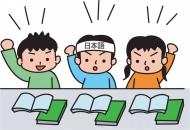 7 cách học tiếng Nhật hiệu quả nhất