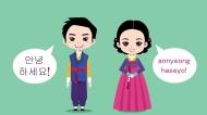 4 Điểm quan trọng khi học giao tiếp tiếng Hàn