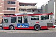 Speaking is easy: Muni Bus