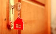 Speaking is easy: House Key