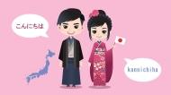 Các mẫu câu giao tiếp tiếng Nhật cơ bản