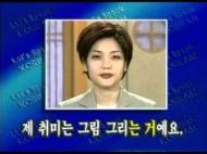 [Video] Học tiếng Hàn qua truyền hình bài 10: Giá 5000 won