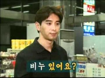 [Video] Học tiếng Hàn qua truyền hình bài 6: Có xà phòng không