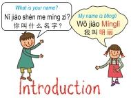 Tại sao nên học tiếng Trung?