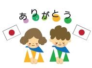 1 số cách đơn giản nối động từ trong tiếng Nhật