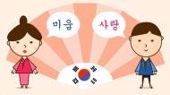 Cách phát âm phụ âm cuối Patchim trong tiếng Hàn